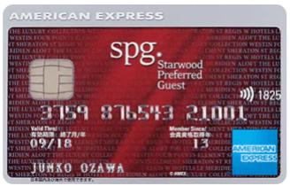 spgカードに含まれるサービスのいろいろ